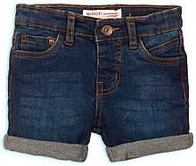 Детские темные джинсовые шорты для мальчиков 6-7 лет, Minoti, 116-122 см