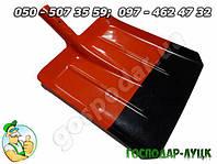 Лопата совковая без черенка 350х320 мм
