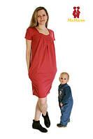 Платье с кармашками для беременных и кормления