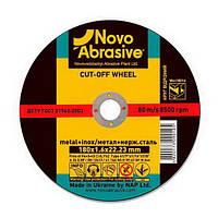 Круг отрезной по металлу NOVOABRASIVE 41 14А 125 2,0 22,23 (WM12520), фото 1