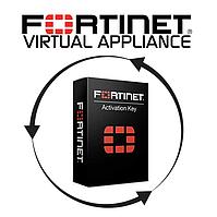 Fortinet FortiADC VM16 контролер доставки додатків