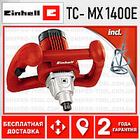 Миксер  для раствора, строительный Einhell TC-MX 1400E (4258597)