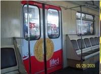 Реклама в метро (брендирование вагона, составов)