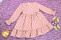 Детское платье с длинным рукавом р. 104-116 персик