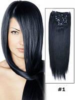 Волосы Remy на заколках 55 см оттенок номер 1 80 грамм