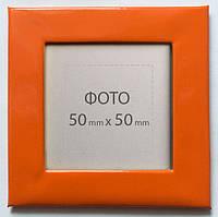 Фоторамка магнит оранжевый глянец. Заготовка. Фото 5х5 см