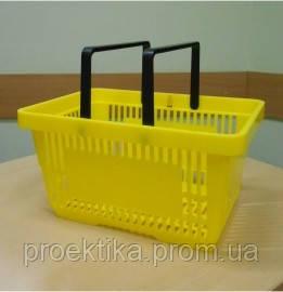 Корзина покупательская 20 л. Желтый пластик.