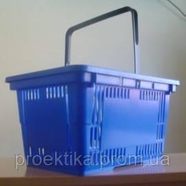Корзина покупательская 28 л. Синий пластик.