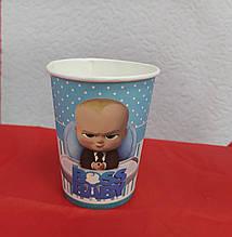 Набір паперових стаканів принт Босс Молокосос Baby Boss  250мл 5шт.