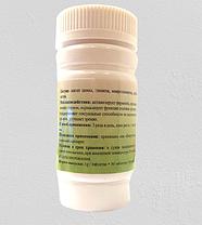 Супермелкий біоцинк Доюань (50 таб.) БД12, фото 2