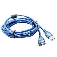 USB кабель удлинитель AМ-АF 3 метра с ферритовым кольцом Юсб