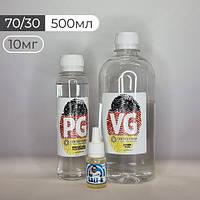 Набор для создания солевой основы 70/30, 500мл