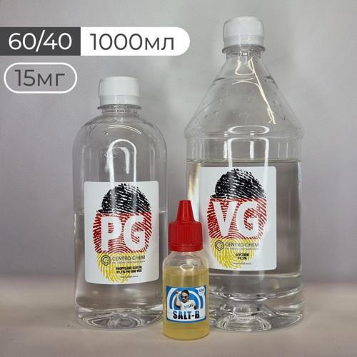 Набор для создания солевой основы 60/40, 1000мл