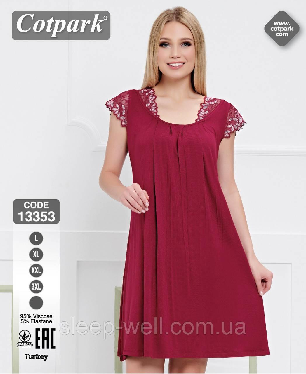 Нічна сорочка збільшених розмірів від гарного турецького виробника,Cotpark