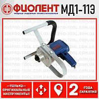 Миксер дрель строительный Фиолент МД1-11Э