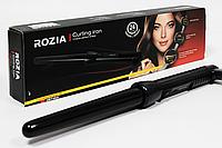 Конусная плойка для волос Rozia HR 746A / Плойка для локонов Черная
