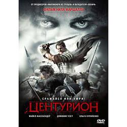 DVD-диск Центуріон. (Ніл Маршалл) (Великобританія, 2010)