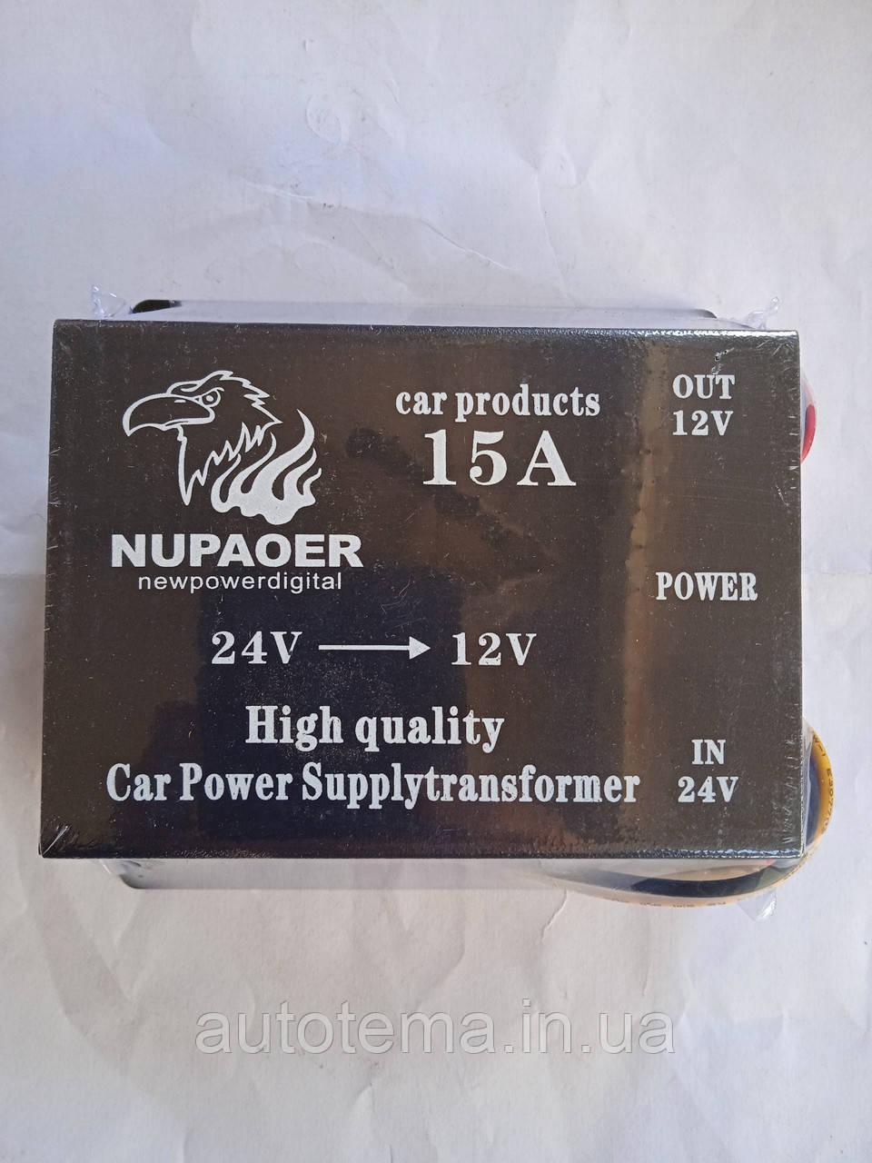 Car Power Supplytransformer in 24 out12 В  15 А