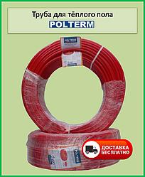 Труба для теплої підлоги POLTERM standard 16х2 PE-RT oxygen barrier EVOH