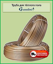 Труба для теплої підлоги Grandini PEX-A 16х2мм (Італія)