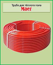 Труба для теплого пола MAER PE-RT oxygen barrier ф16х2мм EVOH