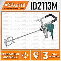 Миксер  для раствора, строительный Sturm ID2113M