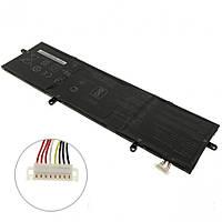 Аккумулятор для ноутбука ASUS C31N1816 (ZenBook Flip 13 UX362FA) 11.55V 4336mAh 50Wh (0B200-03160000)