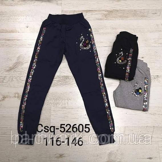 Спортивні штани для дівчаток , Seagull , 116-146 рр.
