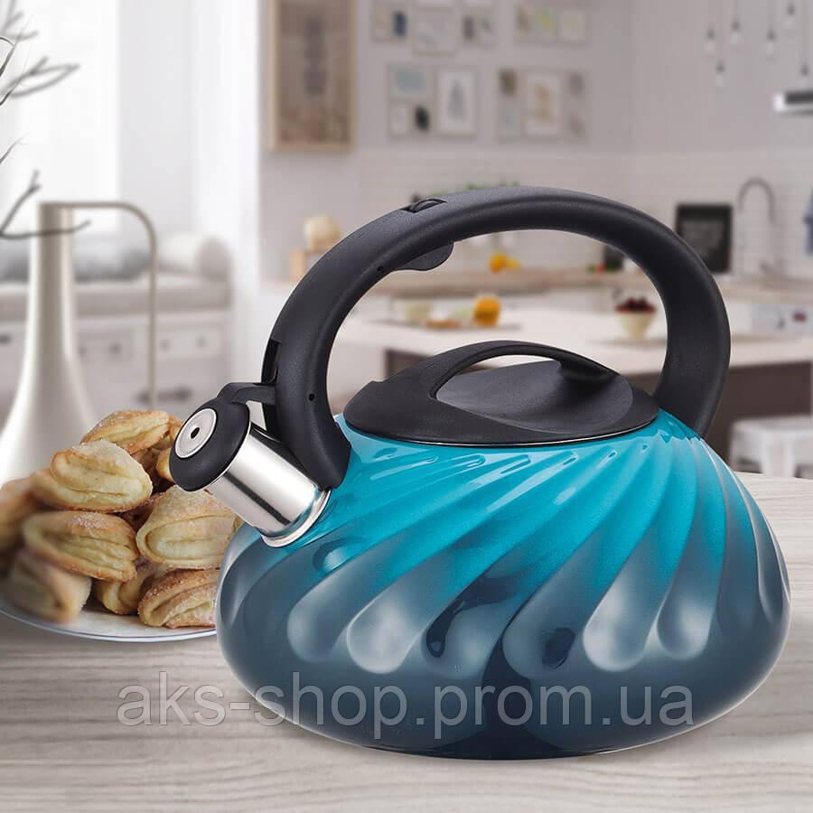 Чайник со свистком из нержавеющей стали Maestro MR-1321 (3 л) синий   металлический чайник Маэстро, Маестро
