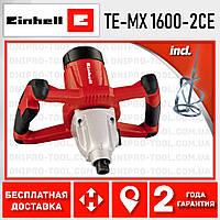 Миксер-мешалка Einhell TE-MX 1600-2 CE Дрель Миксер строительный (4258555)