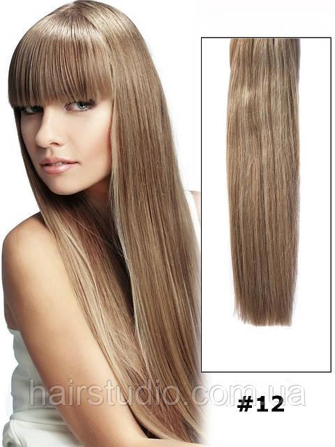 Натуральне волосся на заколках Remy київ 55 см відтінок 12 80 грам