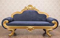 Элитный диван в стиле Барокко, для дома, для кафе, в зал