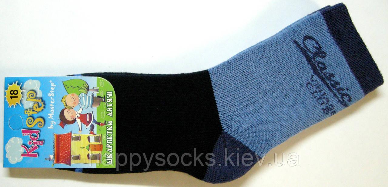 Двухцветные мальчиковые теплые носки
