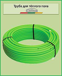 Труба сшитый полиэтилен для теплого пола Kermi x-net PE-RT-5 16х2.0
