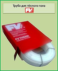 Труба для теплої підлоги FV-Plast PE-RT EVOH 16х2 (Чехія)