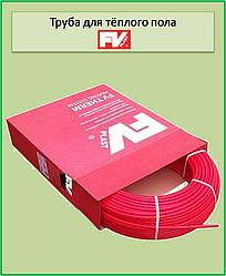 Труба для теплої підлоги FV THERM PE-Xa oxygen barrier EVOH 16х2 (Чехія)
