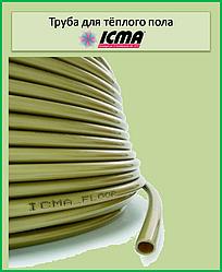Труба для теплої підлоги ICMA PEX-A EVOH ф16х2мм