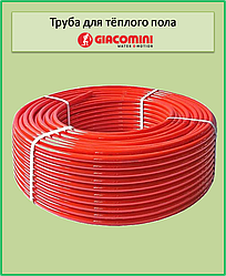 Труба для теплого пола Giacomini Giacotherm PEX-B PN 16х2 мм oxygen barrier EVOH