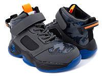 Дитячі черевики для хлопчиків казка 36 р-р - 23,5 см, фото 1