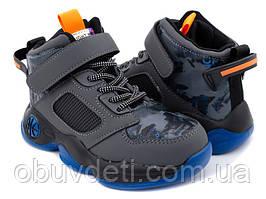Детские деми ботинки для мальчика clibee (румыния) 32 р-р - 19.5 см