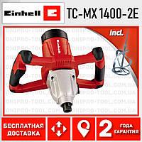 Миксер  для раствора, строительный Einhell TC-MX 1400-2 E (4258550)