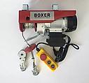 Тельфер електричний лебідка 150/250кг BOXER BX-561 12м 1500Вт. 220W, фото 2
