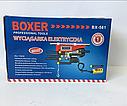 Тельфер електричний лебідка 150/250кг BOXER BX-561 12м 1500Вт. 220W, фото 3
