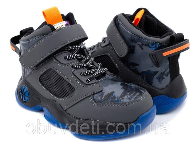 Детские деми ботинки для мальчика clibee 34 р-р - 21.0 см