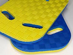 Доска для плавания (досточка плавательная для бассейна) с ручками жёлтая 430х300х20мм
