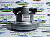Двигатель для пылесоса LG  WHICEPART vc07w105-CG VCM09 1800w
