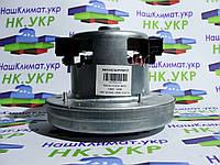 Двигатель пылесоса (Электродвигатель, мотор) WHICEPART  (vc07w105-CG) VCM09 1800w, для пылесоса LG, фото 1