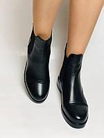 Женские осенние ботинки Челси из натуральной кожи на низкой подошве. Размер 36.37.38.39 40, фото 3