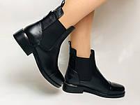 Женские осенние ботинки Челси из натуральной кожи на низкой подошве. Размер 36.37.38.39 40, фото 2