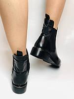 Женские осенние ботинки Челси из натуральной кожи на низкой подошве. Размер 36.37.38.39 40, фото 4
